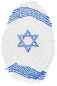 Israel Fingerprint passport — Stock Photo