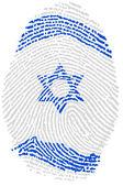 Pasaporte de israel de la huella digital — Foto de Stock