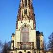 Stock Photo: St. Agnes church, Cologne