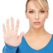 Woman making stop gesture — Stock Photo #5480996