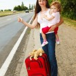 Hitchhiking — Stock Photo #5760606