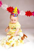 Birthday present — Stock Photo