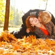 Loving autumn couple — Stock Photo