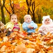 Cute babies — Stock Photo #5770551