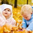 Babies in park — Stock Photo