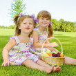 Kids in the garden — Stock Photo #5774987