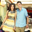 Young handsome couple - Stockfoto
