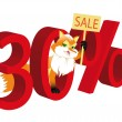 Fox invites on sale — Image vectorielle