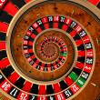 Spiral Roulette — Stock Photo #5588485