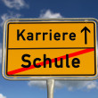 German road sign school and career — Stock Photo