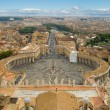 Stock Photo: Saint Peter's piazza