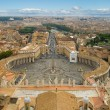 Saint Peter's piazza — Stock Photo