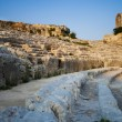 Amphitheatre in Siracuse — Stock Photo