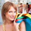 Woman shopping — Stock Photo #5558086