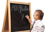 Child prodigy — Stock Photo