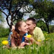 Couple in park — Stock Photo #5957237