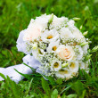 Wedding bouquet — Stock Photo #5576344