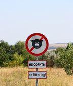 """""""Çöp hiçbir işaret"""" — Stok fotoğraf"""