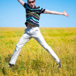 Jump fun — Stock Photo