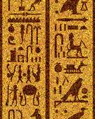 Egyptian seamless hieroglyphs — Stock Vector