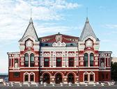 Dramatic theatre in Samara — Stock Photo
