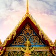 Stock Photo: Buddhist temple, Thailand