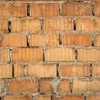 Bricks — Stock Photo #5504471