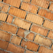 Bricks — Stock Photo #5504518
