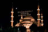 The night view of Blue Mosque in a month of Ramadan — Stock Photo