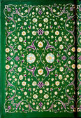 Hand made binding cover of Holy Quran — Stock Photo