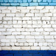 Stock Photo: A white brick wall