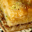 Baklava - Stock Photo