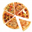 Pizza — Stock Photo #6061944