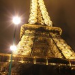 Illuminated Eiffel tower at night — Stock Photo