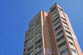 Multi-storey building — Stock Photo