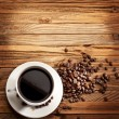Cup of coffee. — Stockfoto