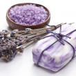 Royalty-Free Stock Photo: Lavender soap.