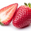 Appetizing strawberry. — Stock Photo #5628040