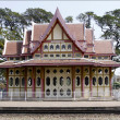 Hau Hin Station — Stock Photo
