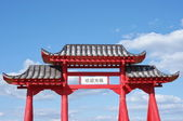 Gate of Buddhist temple and blue sky with clouds — Stock Photo
