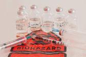 Bio Hazard — Stock Photo