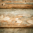 Royalty-Free Stock Photo: Hoar plank pattern