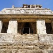 Stock Photo: Temple in Palenque