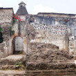 Stock Photo: Ruins in Antigua