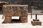 Altar in Copan — Stock Photo