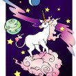 Space unicorn, alternate with black background — Stock Vector