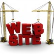 Stock Photo: Web site construction