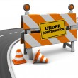 Road under construction — Stock Photo