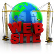 Web site building — Foto de Stock