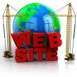 Stock Photo: Web site building
